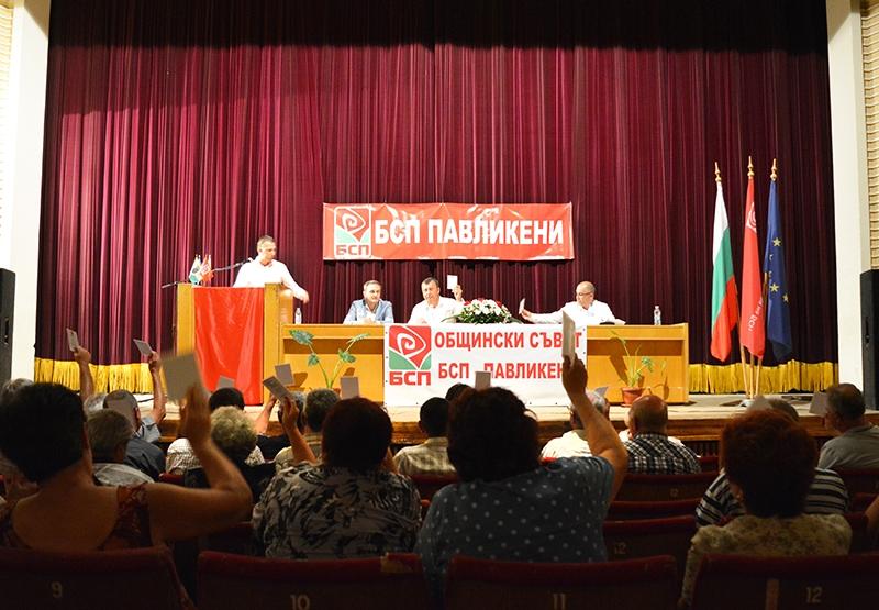 IБСП-Павликени даде отлична оценка на инж.Емануил Манолов и го номинира за трети мандат