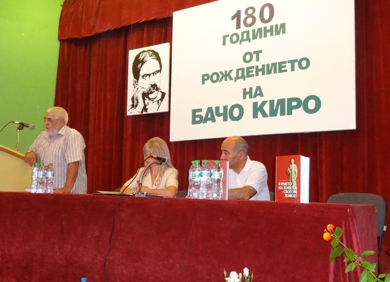 I180 години от рождението на Бачо Киро честваха в Бяла черква