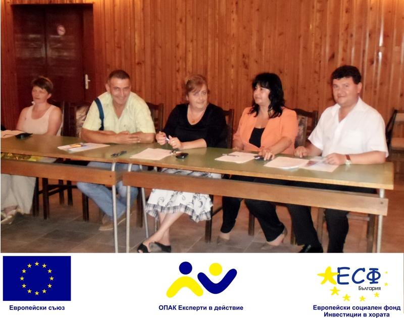 """IПроект """"Подобряване процеса на прилагане на обществени политики и разработване на стратегически документи на Община Сухиндол"""""""