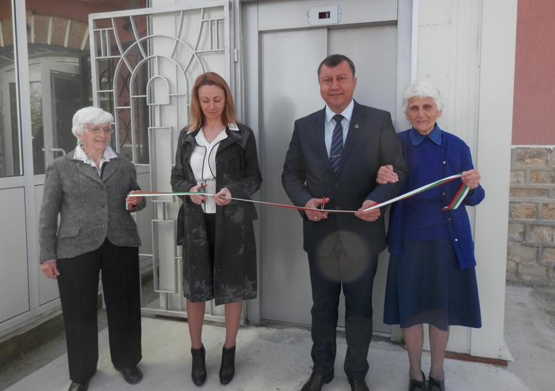 IОткриха нов асансьор в Дома за стари хора в с.Караисен